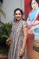 Tamilachi Thangapandian @ Savarakathi Movie Press Meet Stills