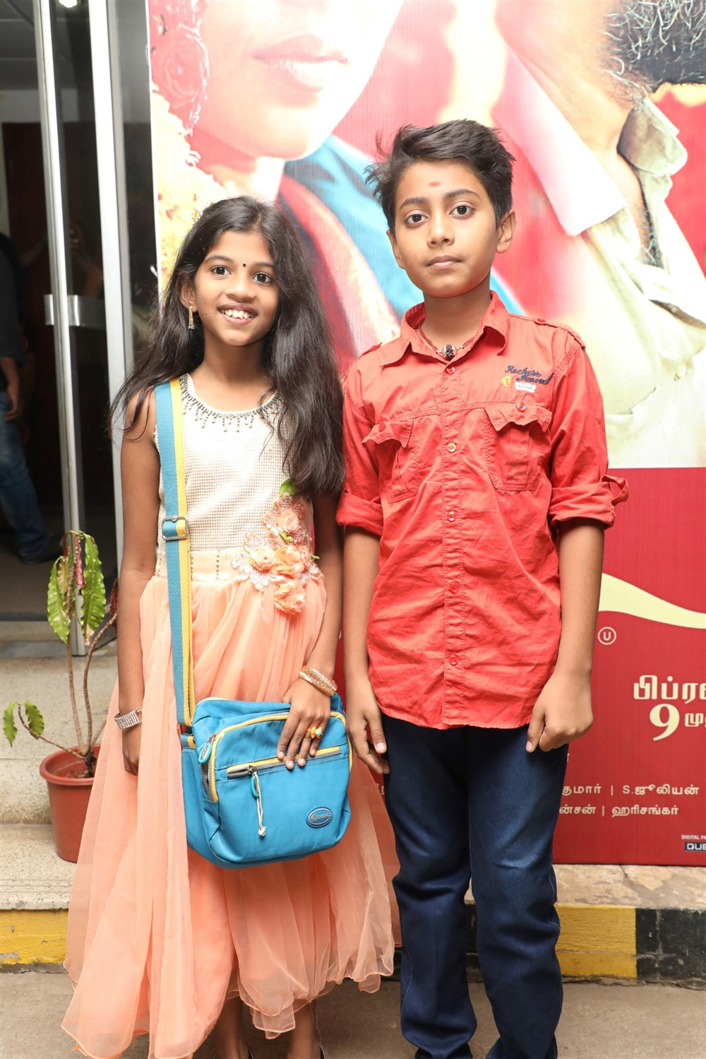 Savarakathi Movie Press Meet Stills