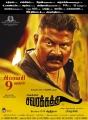 Mysskin Savarakathi Movie Release Posters