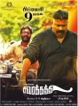 Actor Ram, Mysskin in Savarakathi Movie Release Posters