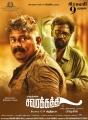 Mysskin, Ram in Savarakathi Movie Release Posters