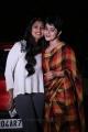 Actress Kasthuri, Poorna @ Savarakathi Movie Premier Show Photos