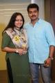 Manju Haridas, Narain @ Savarakathi Movie Premier Show Photos