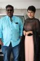 Mysskin, Poorna @ Savarakathi Movie Thanks Giving Meet Photos