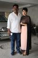 GR Adithya, Poorna @ Savarakathi Movie Thanks Giving Meet Photos