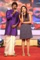 Satyam Rajesh @ Savithri Movie Audio Launch Stills