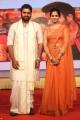Nara Rohith, Nanditha Raj @ Savithri Movie Audio Launch Stills