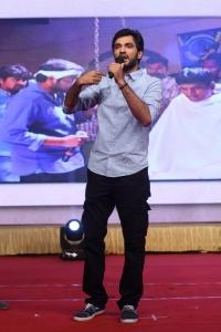 Karthik Ghattamaneni @ Savithri Movie Audio Launch Stills