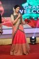 Sreemukhi @ Savithri Movie Audio Launch Stills