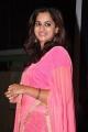 Actress Nanditha Raj @ Savithri Movie Song Launch Stills