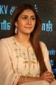 Kaappaan Movie Actress Sayyeshaa Saigal New Photos