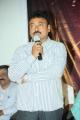 Scam Telugu Movie Audio Release Photos