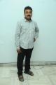 Scam Telugu Movie Audio Launch Stills