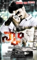 Scam Telugu Movie Posters
