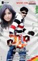 Keerthi Chawla, Naveen in Scam Telugu Movie Posters