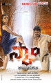 Hot Archana, Naveen in Scam Telugu Movie Posters