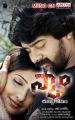 Monika, Naveen in Scam Telugu Movie Posters