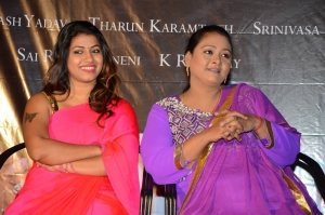 Geethanjali, Shakeela @ Seelavathi Movie Teaser Launch Stills