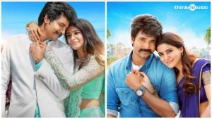 Sivakarthikeyan, Samantha in Seema Raja Movie Latest Pics HD