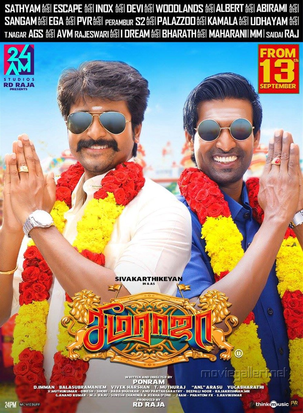 Sivakarthikeyan, Soori in Seema Raja Movie Release Posters HD