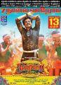 Sivakarthikeyan in Seema Raja Movie Release Posters HD