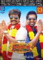 Sivakarthikeyan, Soori in Seema Raja Movie Release Posters HD