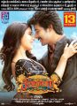 Samantha, Sivakarthikeyan in Seema Raja Movie Release Posters HD