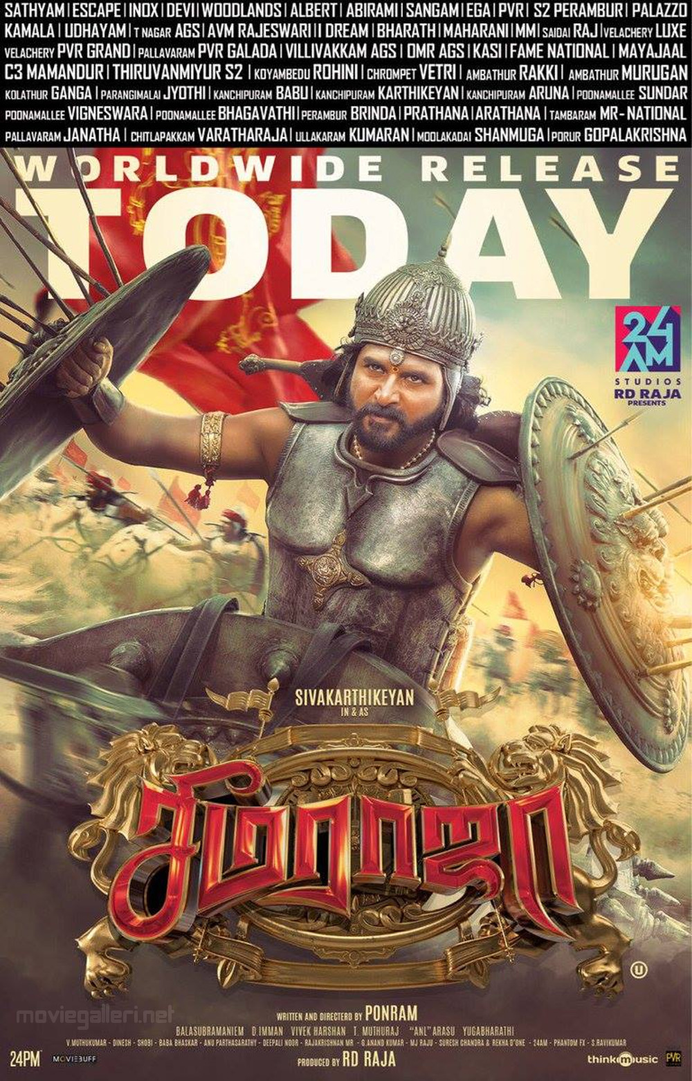 Sivakarthikeyan Seema Raja Movie Release Today Posters