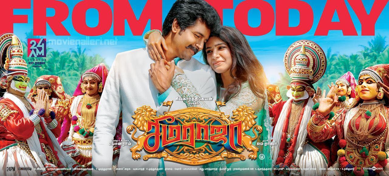 Sivakarthikeyan Samantha Seema Raja Movie Release Today Posters