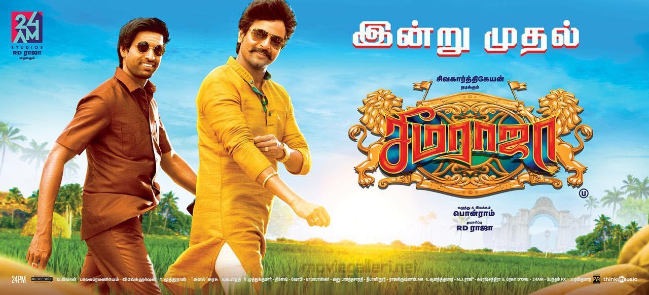 Soori Sivakarthikeyan Seema Raja Movie Release Today Posters