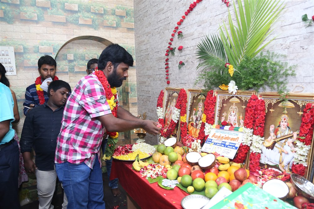 Seemathanni Movie Pooja Stills
