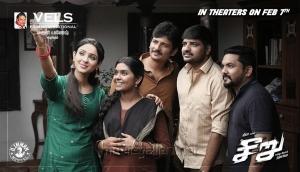 Jiiva, Riya Suman, Sathish, Gayathri Krishna in Seeru Movie Stills