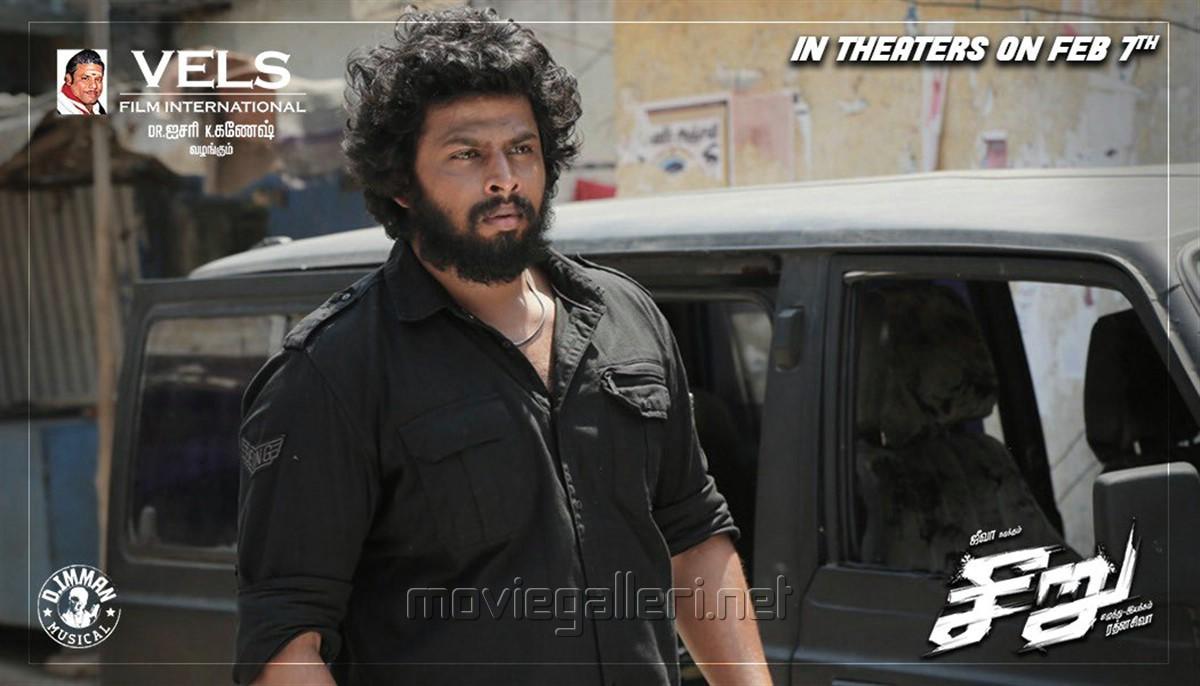 Actor Varun in Seeru Movie Stills