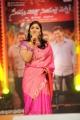 Anchor Jhansi at Seetamma Vakitlo Sirimalle Chettu Platinum Disc Function Photos