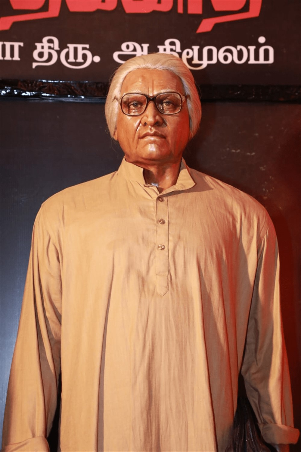 Director Mahendran Unveiled Seethakathi Ayya Statue @ EA Mall Photos
