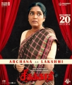 Archana as Lakshmi in Seethakathi Movie Release Posters