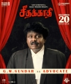 GM Siundar as Advocate in Seethakathi Movie Release Posters