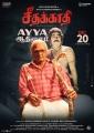 Vijay Sethupathi Seethakaathi Movie Release Posters
