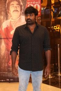 Actor Vijay Sethupathi @ Seethakathi Press Meet Stills