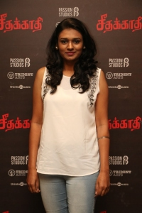 Seethakathi Press Meet Stills