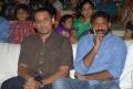 Seethamma Vakitlo Sirimalle Chettu Audio Launch Function Stills