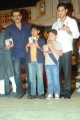 Venkatesh Son Arjun Ramnath, Mahesh Babu Son Gautam