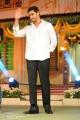 Mahesh Babu at Seethamma Vakitlo Sirimalle Chettu Audio Release Photos