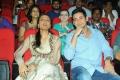 Namrata Shirodkar, Mahesh Babu at Seethamma Vakitlo Sirimalle Chettu Triple Platinum Photos
