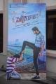 Selfie Raja Movie 1st Song Launch Stills