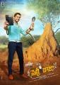 Allari Naresh's Selfie Raja First Look Posters