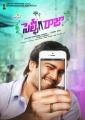 Allari Naresh Selfie Raja First Look Posters