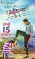 Allari Naresh in Selfie Raja Movie Release Posters