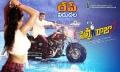 Selfie Raja Movie Release Wallpapers