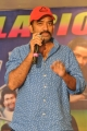 Director Eswar Reddy @ Selfie Raja Movie Success Meet Stills